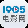 1905电影网-软件应用