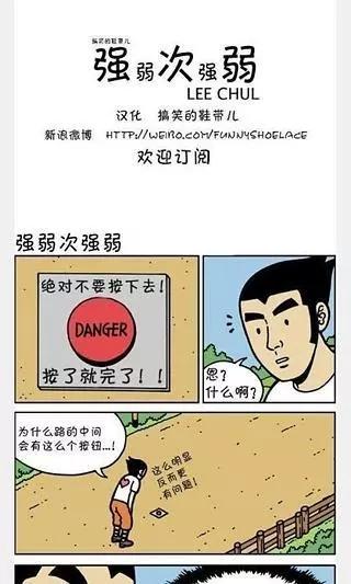 韩国漫画系列-软件应用