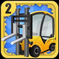 建设城市2游戏下载安装 3.0.5 安卓版