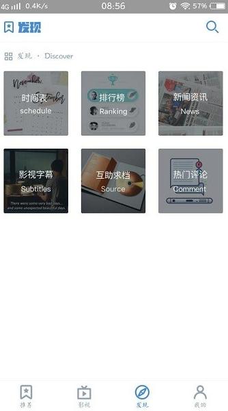 猪蜜蜜app