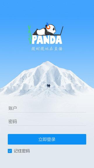 熊猫tv手机直播