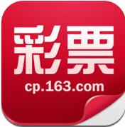 网易彩票网电脑版v4.32