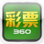 彩票360