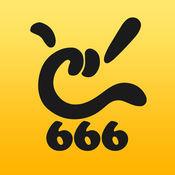666彩票v3.3.2