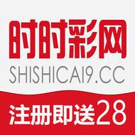 北京彩票开奖v1.0.8