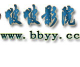 yiyibox资源啵啵影院