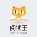 《假如你心里有一个微小的我》阅读王app