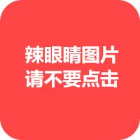 YIYIBOX资源盒子无限制版