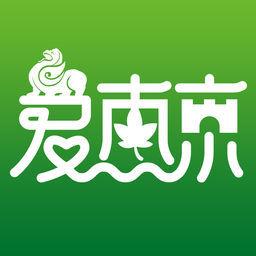 南京晨报爱南京