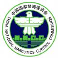 中国禁毒网wwwnncc626在线答题2017