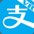 支付宝vr支付app