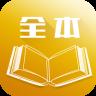 仙幻奇缘小说app