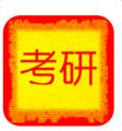 考研英语大纲核心词汇免费版含语音HD