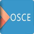 OSCE考评