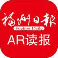 福州日报AR
