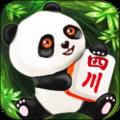 熊猫成都麻将血战到底外挂作弊器