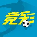竞彩足球手机