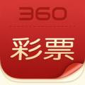 360彩票v8.6