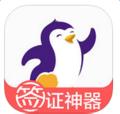 北京百程旅行网