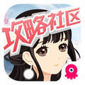 奇迹暖暖未来绮想曲获取app