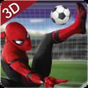 蜘蛛侠梦想足球明星-手机体育游戏排行榜