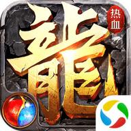 热血战纪应用宝版 1.2.1 安卓版-手机游戏下载>