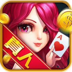 八五棋牌游戏大厅app