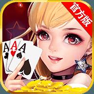大小点棋牌游戏大厅app
