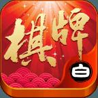 小白棋牌游戏大厅app
