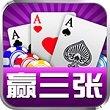 世纪娱乐棋牌游戏平台app