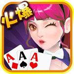 众旺阁棋牌游戏平台app