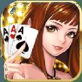 财缘棋牌游戏平台app
