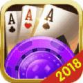 888棋牌游戏平台app