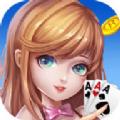 爱斗消消乐棋牌游戏平台app