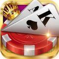 玉树棋牌游戏平台app