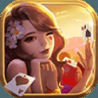 阿华棋牌游戏平台app