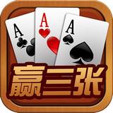 六界棋牌游戏平台