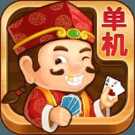 旺旺棋牌游戏平台最新版