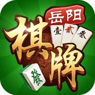 岳阳铛铛棋牌游戏平台安卓版