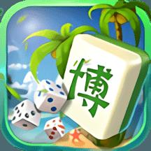 博悦棋牌游戏平台安卓版