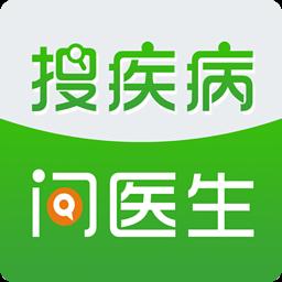 搜疾病问医生 5.7 安卓版