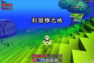 魔方世界Cube World中文版 完整版