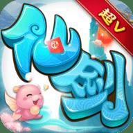 仙剑奇侠传九妖版 1.0.4 安卓版-手机游戏下载>