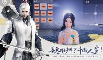 楚留香PC端 3.0.1