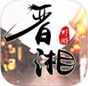 晋湘麻将  v1.0.0安卓版