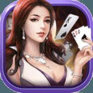 玛莎棋牌游戏平台