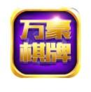 万豪棋牌游戏平台App