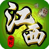 老K江西棋牌游戏平台App