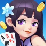 蓝洞棋牌游戏平台App