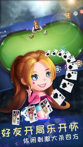 众博棋牌手机版3.0.0
